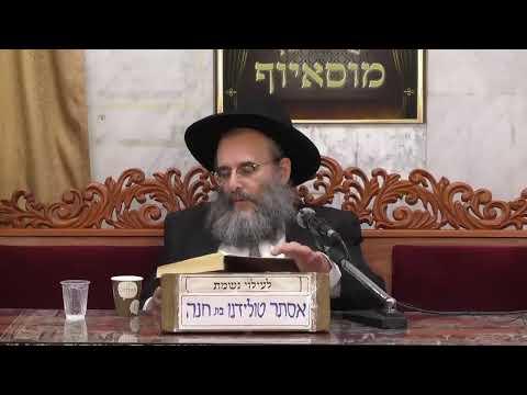 שידור חי בית הכנסת מוסיוף יום חמישי 1.8.19