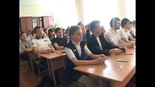 Кабановская школа открытый урок объединение России и Крыма