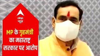 MP HM blames Maharashtra for 2nd Covid wave, raises questions on Punjab & Chhattisgarh