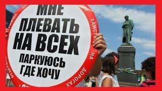 Почему СТОПХАМ нет в Ростове-на-Дону???