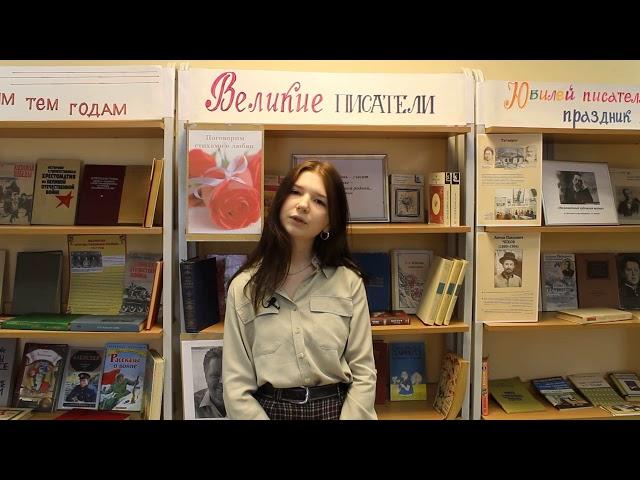 Изображение предпросмотра прочтения – СофияНадточей читает произведение «Лиличка! (Вместо письма)» В.В.Маяковского