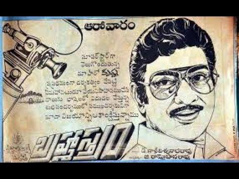 Brahmastram 1986 Telugu Full Movie HD | Krishna, Vijaya Santhi, Rao Gopala Rao