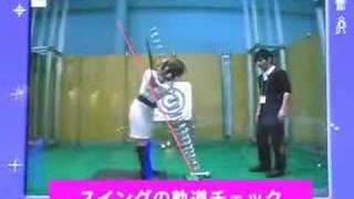 【WPC TOKYO】古瀬絵理アナ映像レポート5-古瀬スイングをITが斬る!「...