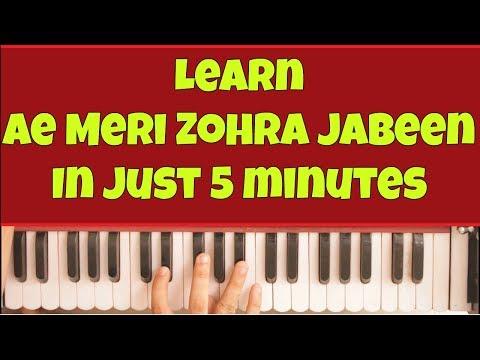 Learn Ae Meri Zohra Jabeen | Piano | Harmonium | Manna Dey | Waqt