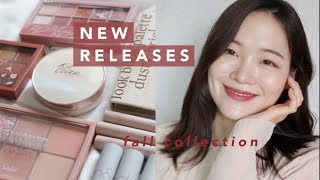 🍂New Releases Round 2 | Fall Collection | Clio, Espoir, Etude House | Mini-giveaway