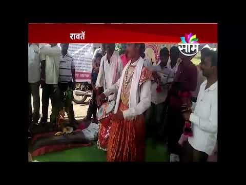#STStrike : Beed ST employees perform Jagran Gondhal against Transport Minister Diwakar Raote