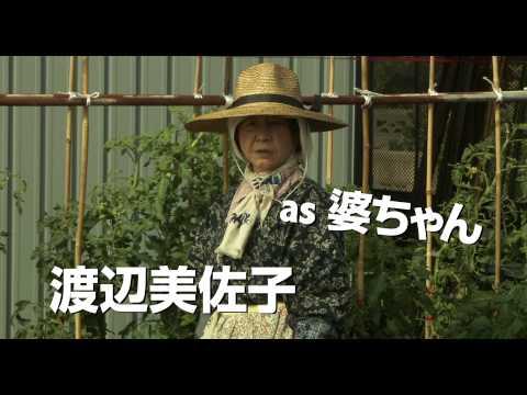 いま最も役者が出たいと思う監督!気鋭の監督・横浜聡子