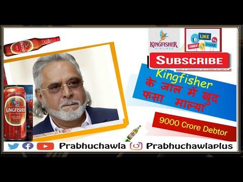 Seedhi Baat with Vijay Mallya - Prabhu Chawla
