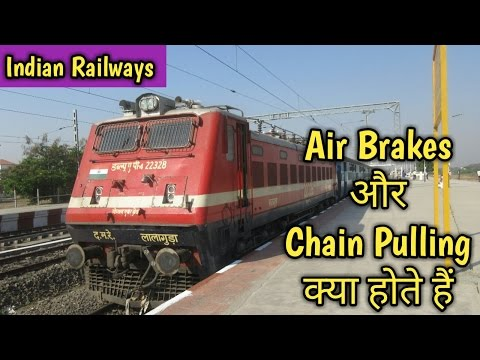 Indian Railways Signalling system:- Chain Pulling in Indian Railways
