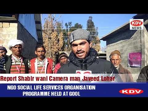 Social Life Service Organisation