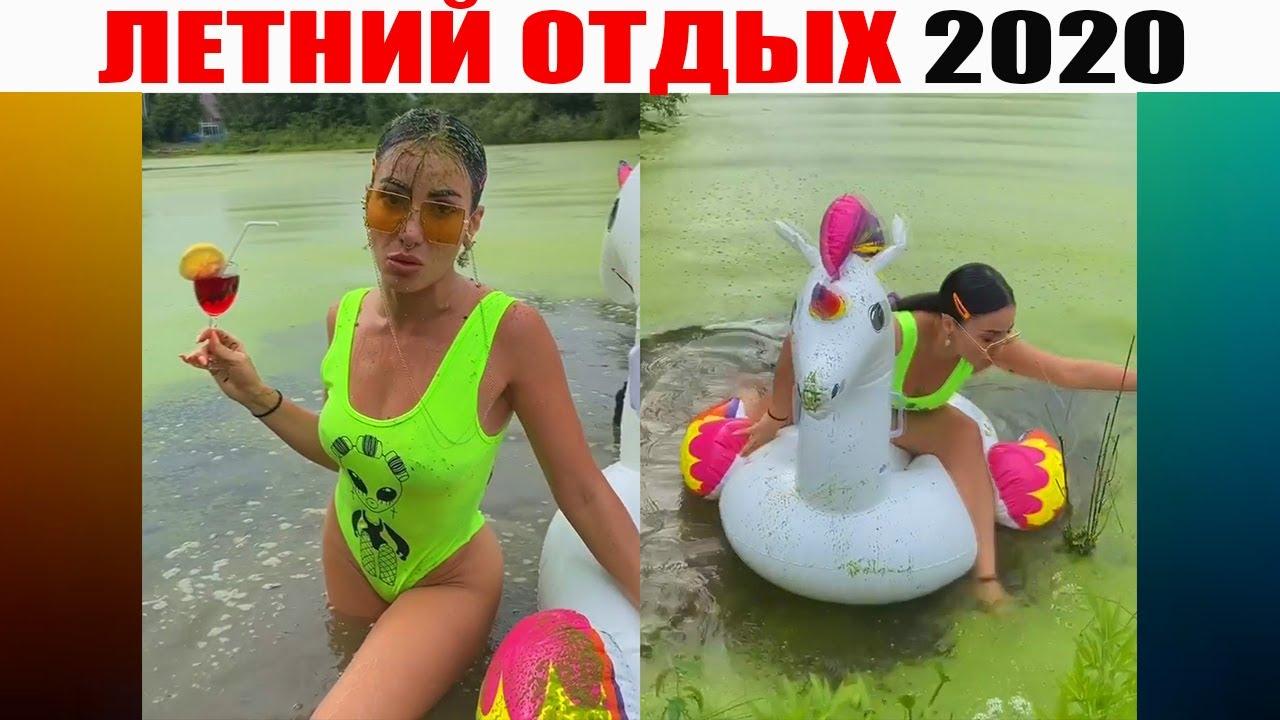Лучшие Вайны 2020 | Гусейн Гасанов, Bittuev, Сека, Любятинка, Женя Искандарова, Dukascopy
