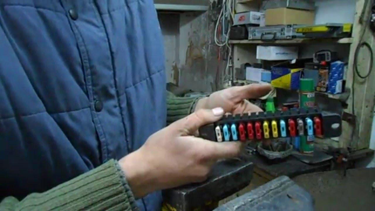 ваз 2101 электрическая схема предохранителей