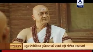Bharatvarsh: Episode 2: Story of Chanakya, the author Arthashastra