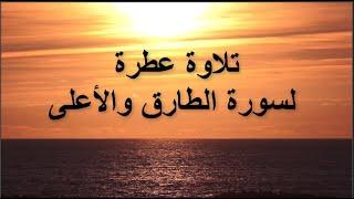 57 سور من القرآن الكريم
