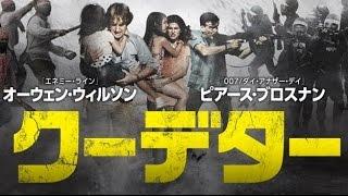 映画「クーデター」予告編 結城舞衣 動画 23