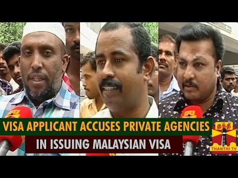 Visa Applicant Accuses Private Agency In Issuing Malaysia Visa - Thanthi TV