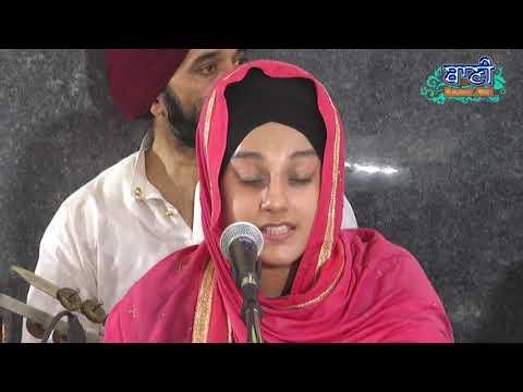 Aaisi-Kirpa-Mohe-Karo-By-Bibi-Amritpal-Kaur-Ji-Delhi-Wale-7-Sept-2020-Baani-Net-Model-Tow