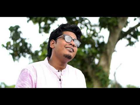 AMAR PRANER MANUSH by Debadrito Chattopadhayay