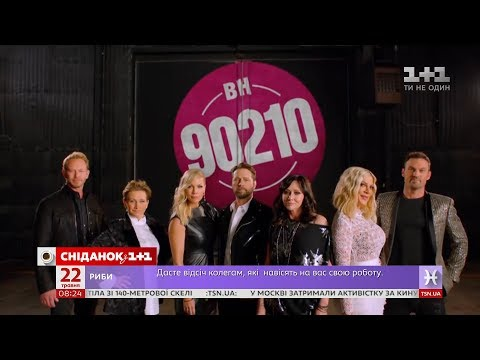 """Улітку вийде продовження популярного серіалу """"Беверлі-Гіллз, 90210"""""""
