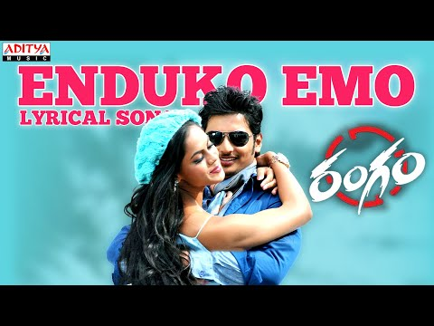Rangam Full Songs With Lyrics - Enduko Emo Song - Jiiva, Karthika, Harris Jayaraj