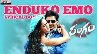 Rangam Full Songs With Lyrics - Enduko Emo Song - Jiiva, Karthika, Harris Jayaraj