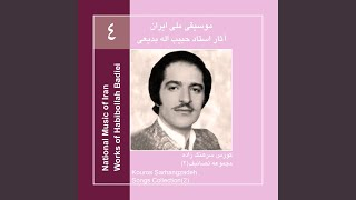 Top Tracks - Habibollah Badiei