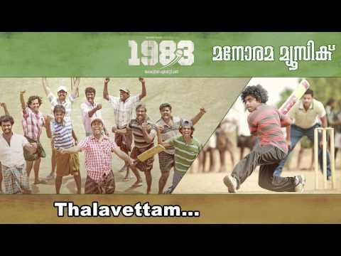Thalavattam Kanumbol | 1983