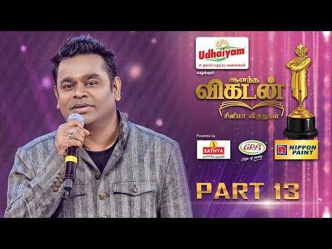 Ananda Vikatan Cinema Awards 2017 | Part 13