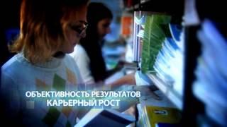 видео международный институт экономики и права