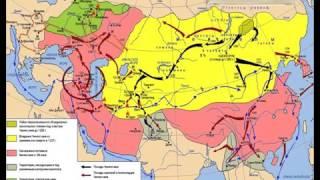 Образование Монгольского государства и завоевательные походы Чингисхана  Урок 21