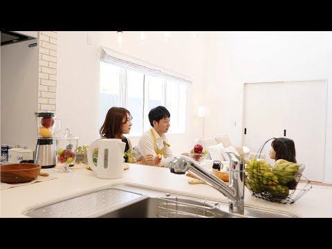 190420 日本中央住販 共働き家族が暮らしやすい家