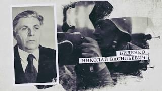 Памяти Ветеранов Великой Отечественной войны. Город Первомайск.