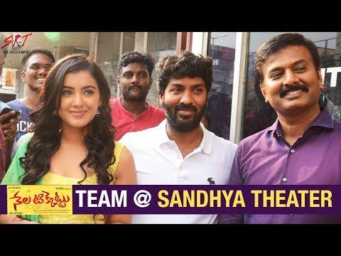 Nela Ticket Movie Team Sells Tickets at Sandhya Theater   Ravi Teja   Malvika   SRT Entertainments