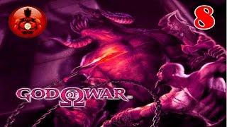 +18 Прохождение Игры God of War Часть 8 - Испытание Аида!!!