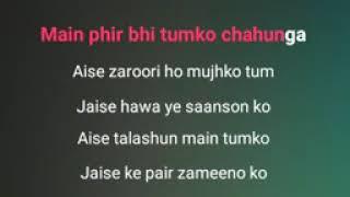Main Phir Bhi Tumko Chahunga Karaoke With Lyrics Half girlfriend Arijit Singh YouTube