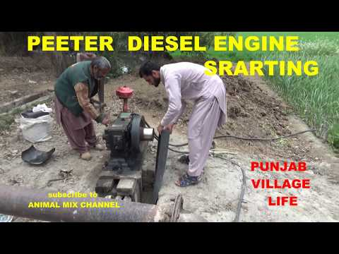 Peter Diesel Engine Peter Starting Punjab Village life from YouTube · Duration:  2 minutes 21 seconds