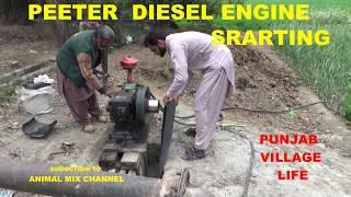 peter-diesel-engine-china-peter-starting-punjab-village-life