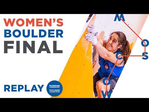 IFSC World Championships Moscow 2021 || Women's Boulder Final