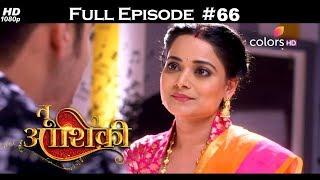 Tu Aashiqui - Full Episode 66 - With English Subtitles