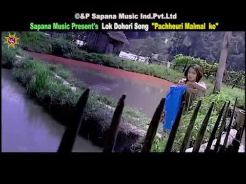 Most Popular Lok Dohori Song Pachheuri  Malmal Ko [Official Full Video HD ] By Bishnu Majhi