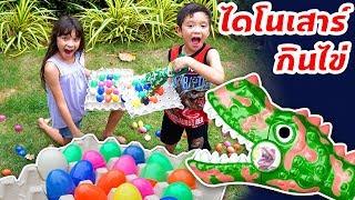 สกายเลอร์ | บรีแอนน่าเล่นแข่งกันเก็บไข่เซอร์ไพรส์ ไดโนเสาร์กินไข่ ชาเลนจ์สนุกๆ | Dinosaur Egg Hunt