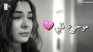 موجوع قلبي سيف عامر حزين حالات واتس اب 2019