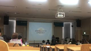 국어교육과 L