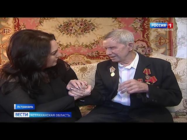 Астраханский ветеран отметил 90-летний юбилей