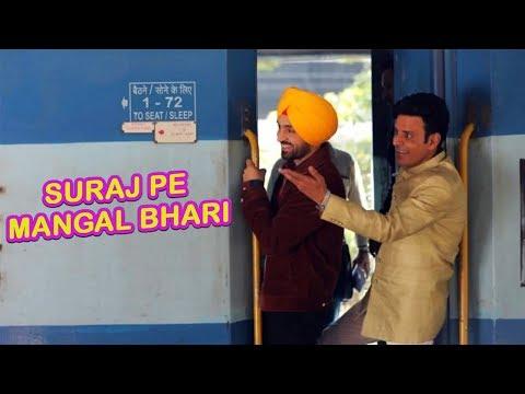 Suraj Pe Mangal Bhari Movie Download | Diljit Dosanjh | Manoj Bajpayee | Fatima Sana Shaikh