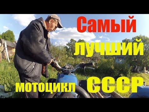 Самый лучший мотоцикл СССР // Дровник - расположение