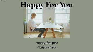 [THAISUB] Lukas Graham - Happy For You (feat. Hanin Dhiya) แปลไทย