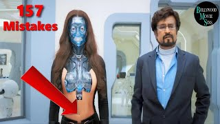 Gambar cover [EWW] 2.0 FULL MOVIE 2018 V/S ROBOT (157) MISTAKES | 2.0 FULL MOVIE V/S ROBOT MISTAKES | RAJINIKANTH
