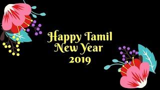 Happy Tamil New year status-tamil Newyear wishes and watsappstatus video-2019