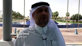 حديث إسماعيل أحمد مدير الفريق الأول لكرة القدم بنادي الدحيل قبل السفر إلى طشقند